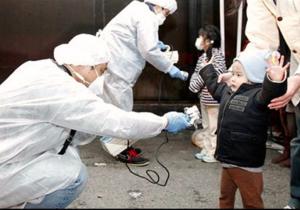 controlli sulla radioattività sfollati Fukushima